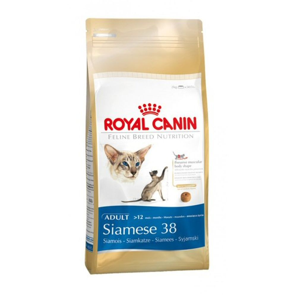 Royal Canin 2kg Siamese 30 Cat Food