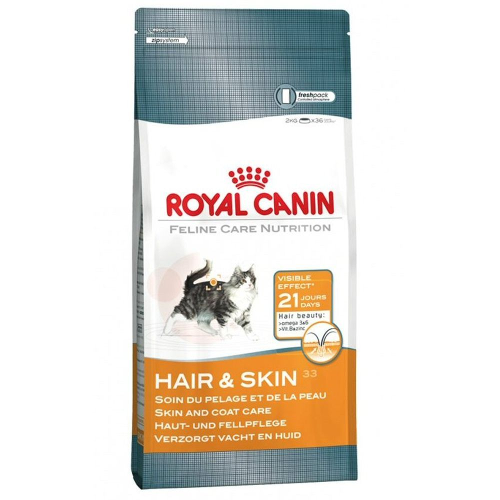 Royal Canin 2kg Hair & Skin Care Cat Food