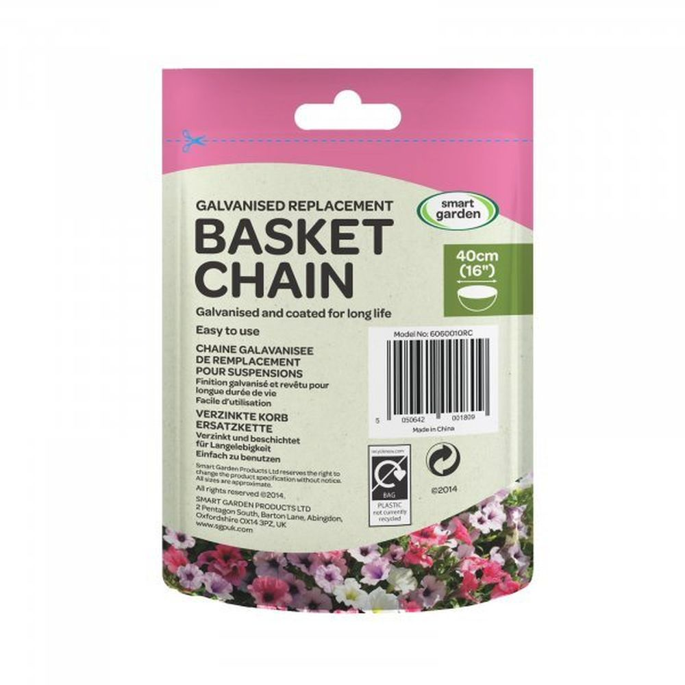 Smart Garden Heavy Duty Galvanised 3-Way Replacement Chain